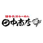 543_logo
