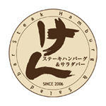 544_logo