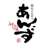 553_logo