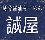 558_logo